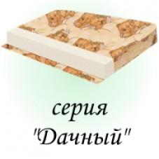 """Серия """"Дачные"""""""