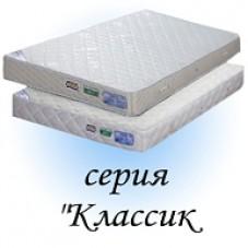 "Серия ""Классик"""